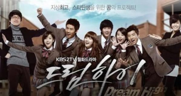 dream high drama coréen