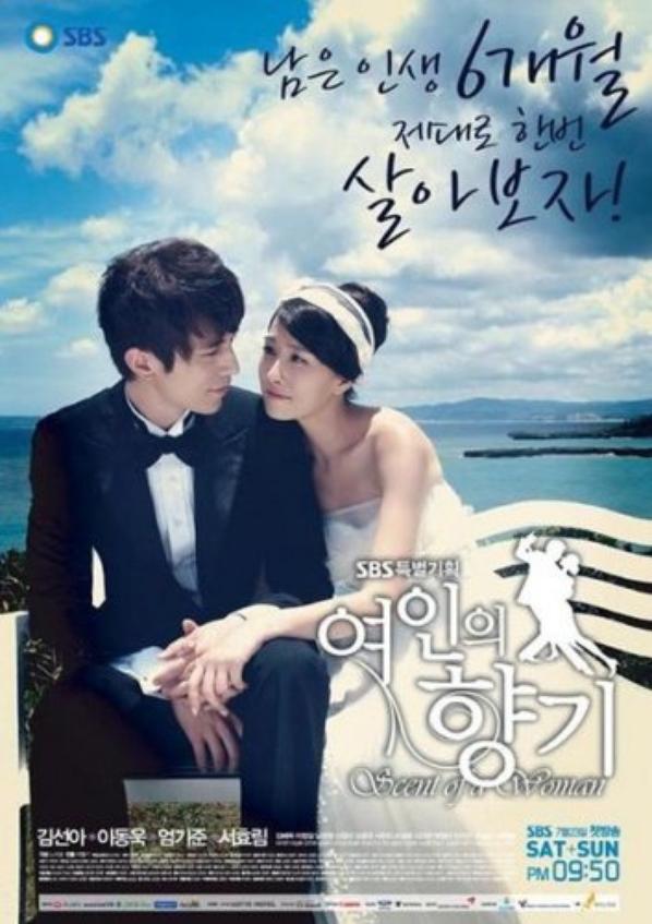 Scent Of A Woman drama coréen