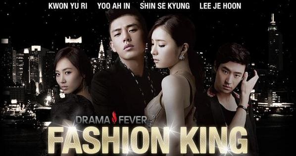 Fashion King drama coréen