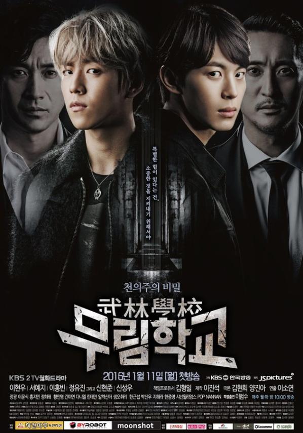 Moorim School drama coréen