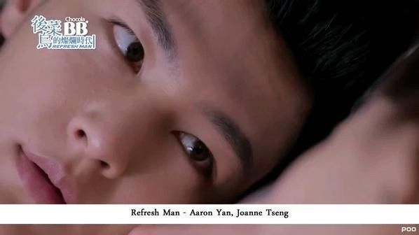 Refresh Man drama taiwanais