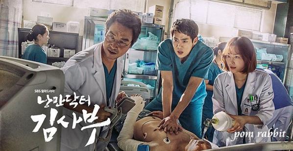 Romantic Doctor, Teacher Kim drama coréen