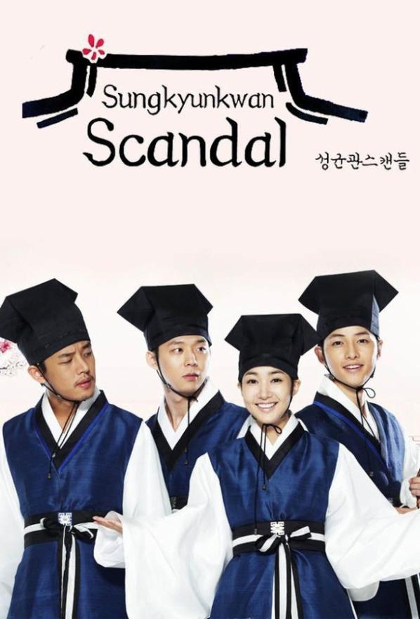 Sungkyunkwan Scandal drama coréen