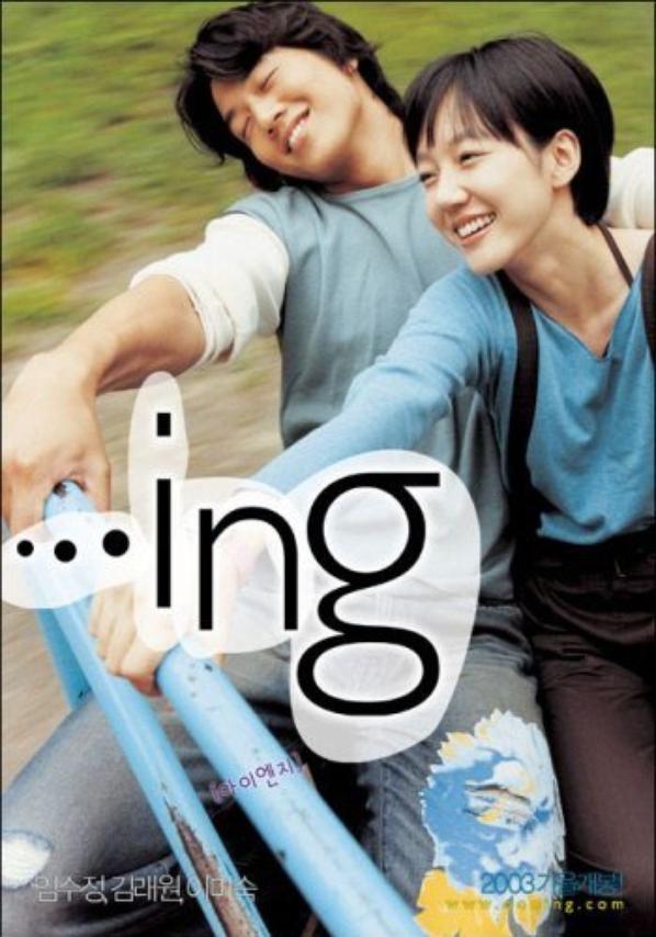 ing film coréen