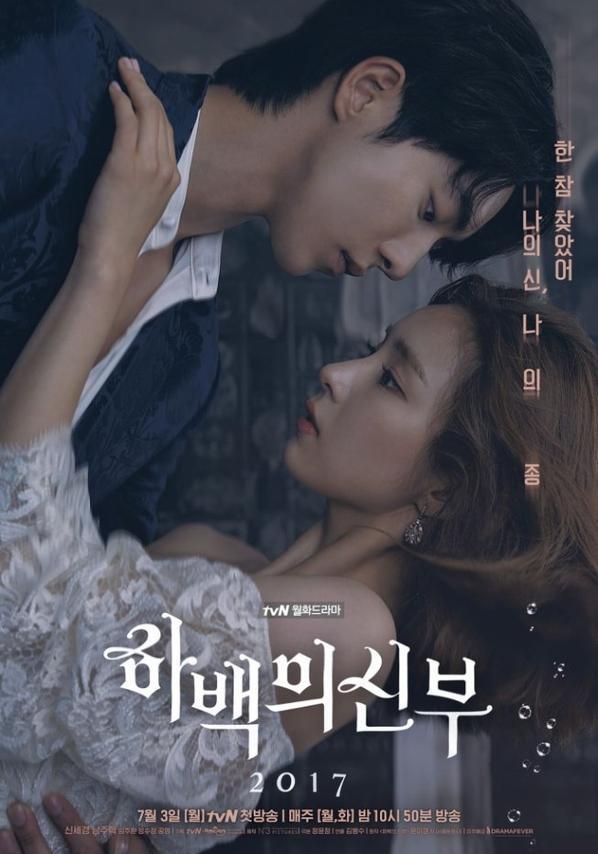 The Bride of Habaek drama coréen