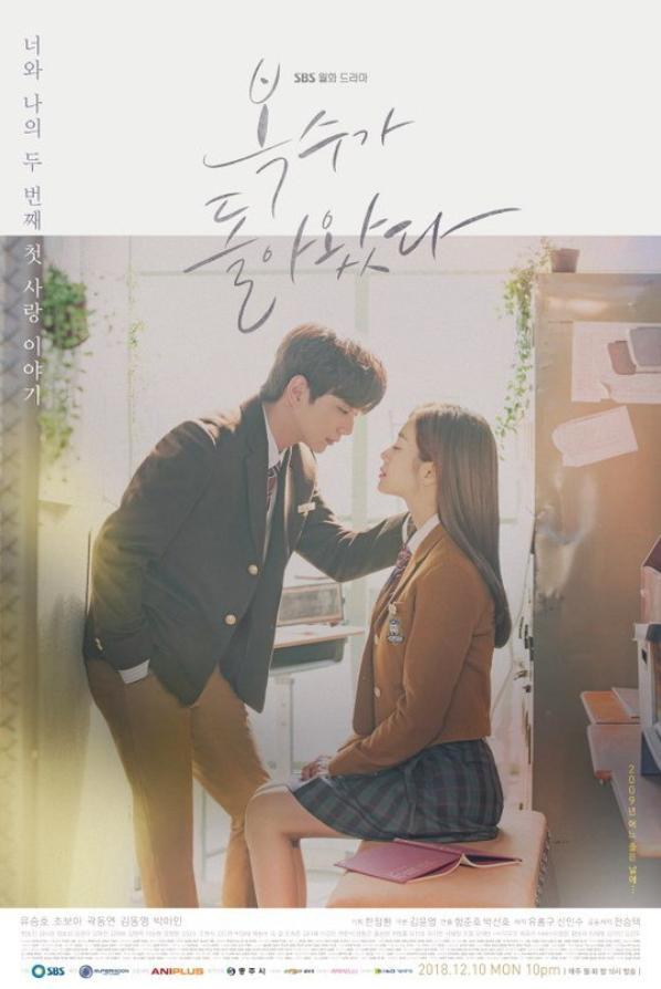 My Strange Hero drama coréen