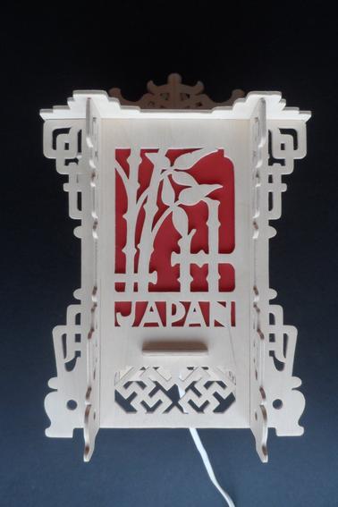 Lampe Japonnaise