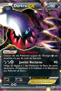 images pokemon (2)