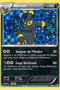 images pokemon (5) : family in evoli + evoli