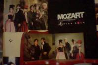 ✰ Je suis fan de Mozart l'Opéra Rock ✰