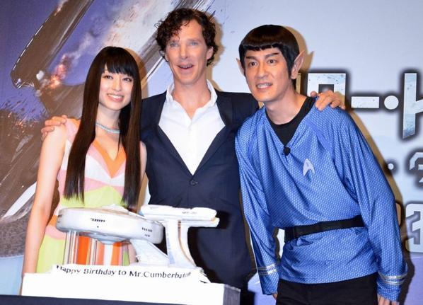 Suite de la promo de Star Trek