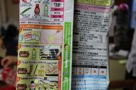 Cuisine japonaise / Cuisine française ! (4)