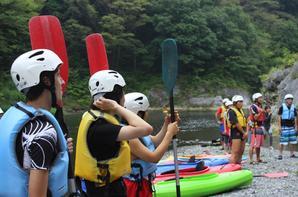 Kayak à Tamagawa (1)