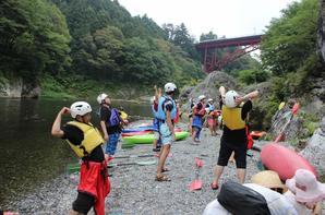 Kayak à Tamagawa (2)
