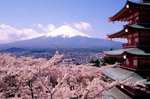 le Japon une ville pleine de sagesse.