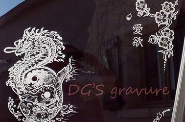 Le thème asiatique (voir les 8 photos)