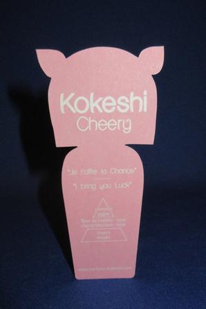 💌  Kokeshi  💌  cartes parfumée  💌