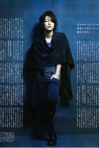 HQ SCANS - Kamenashi Kazuya - ANAN 2012.12.26