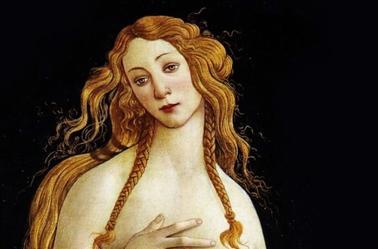 Mon amour de 1480