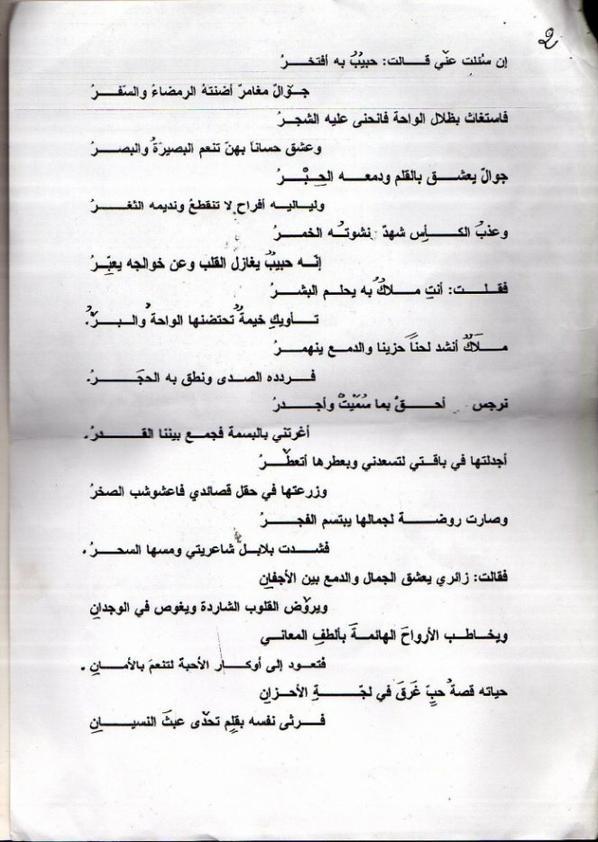 6a50bba248611 Blog de Sahri - Mohamed Taher Sahri - Skyrock.com