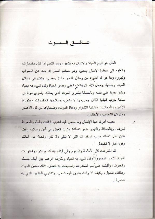7c1582c38 Blog de Sahri - Mohamed Taher Sahri - Skyrock.com
