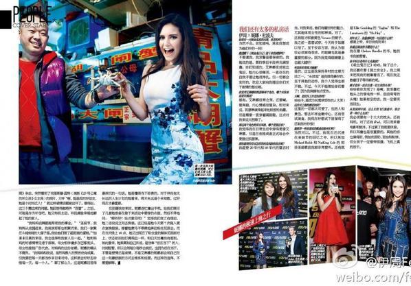 Nina Dobrev en couverture de magazine!!!!
