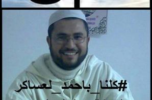 Le syndicaliste Bahmed Lassakeur emprisonné