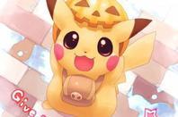 Quel est le plus mignon des Pikachu !? Votez pour la photo la plus Kawaiiii !!!! (ouvert)