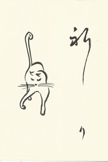 """d'autre dessin mais d'autre arrive """"N°3"""""""