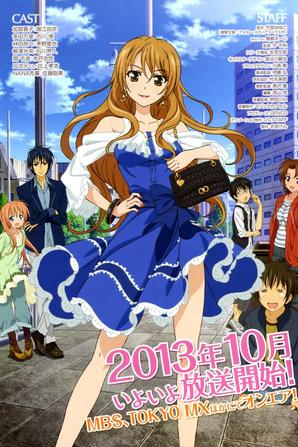 Golden Time ! #résumé