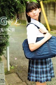 浅川梨奈の制服姿の画像 - ブランド靴コピー http://www.lv-reig.com