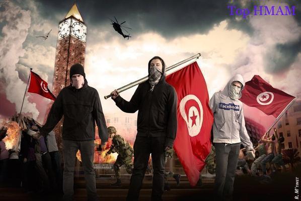TUNISIA <3<33<33