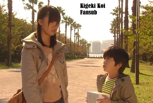 Otto no kanojo 05 vostfr petite fansub de dramas japonais for Nyan koi 05 vostfr