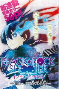 Black rock shooter en MANGA !!! \(*o*)/