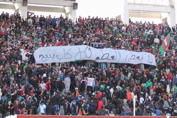 Clash Ultras Green Scorpions