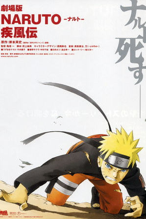Naruto en film ! (3&4)