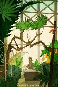 Akatsuki Sasori - Jeune