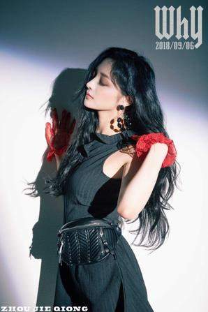 Message de Kyulkyung sur son compte !(2018.09.05)