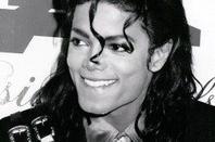 Mickaël Jackson : Galerie de photos