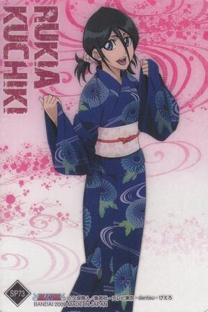 Nouvelle recrue venant de la pension de Natsume-1. Rukia Kuchiki de Bleach