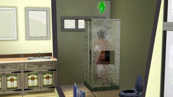 Non d 39 une pipe ace sous la douche pasbienkaro - Pipe sous la douche ...
