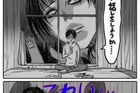 shingeki no kyojin fake and ...romantique?o_o'