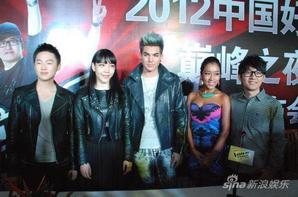 Adam à The Voice en Chine