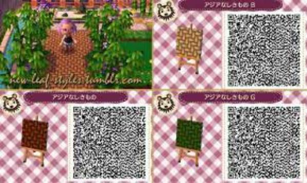 Articles de acpugness tagg s sol cr ativit animal for Wood floor qr code animal crossing