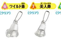 japanese capsule-toy : can pick this nose