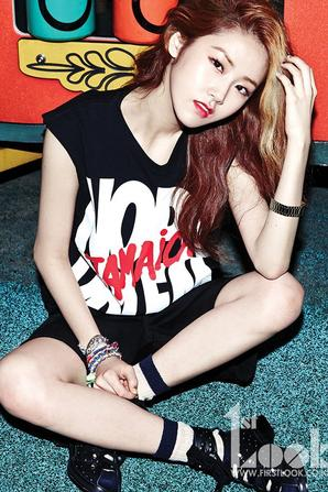 Heo Ga Yoon pour 1ST LOOK!