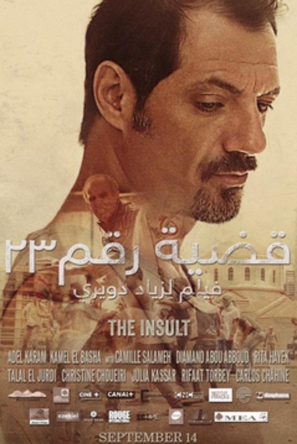 L'insulte (2017) Adel Karam Kamel El Basha Camille Salameh Watch Latest Movies