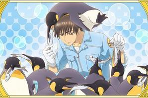 ♥ Kinomoto (Thomas) Toya ♥