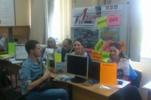 Business game of tour agencies between students. It's very attractive and fascinatingly!!!We are best team!=)