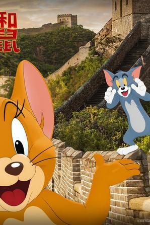 #Cinéma: Tom & Jerry bientôt au cinéma.